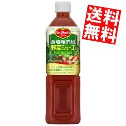 【送料無料】デルモンテ 野菜ジュース 食塩無添加 900gPET 12本入[のしOK]big_dr
