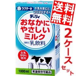 【送料無料24本セット】デーリィ おなかにやさしいミルク 1L紙パック 24(6×4)本入 【常温保存可能】 南日本酪農協同(株)[のしOK]big_d