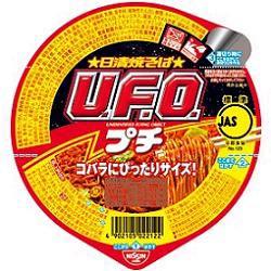 【送料無料】日清 63g日清焼そば プチU.F.O. 12食入 [UFO ユーフォー][のしOK]big_dr
