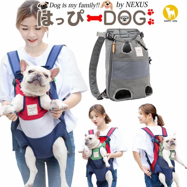 スリング リュック 犬 バッグ キャリーバッグ 抱っこひも ドッグスリング 犬用 服 メッシュ 送料無料 犬の服中型犬