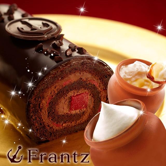 バレンタイン チョコ ギフト ザッハトルテのような濃厚ロールケーキ!ザッハロールと壷プリンのセット お取り寄せスイーツ 神戸フランツ
