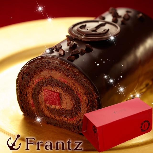 バレンタイン チョコ ギフト ザッハトルテのような濃厚ロールケーキ!神戸ザッハロール お取り寄せスイーツ 神戸フランツ
