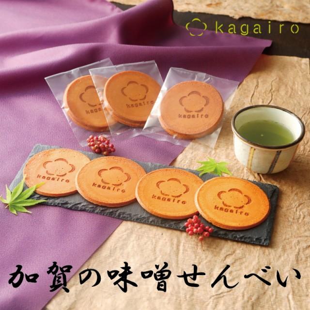 メール便 ポスト投函 送料無料 訳あり 1000円ポッキリ 加賀の味噌せんべい 24枚入り misopoki