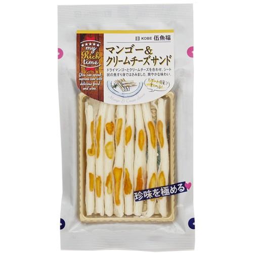 伍魚福 マンゴー クリームチーズサンド 50g おつまみ 珍味 要冷蔵 クール代込