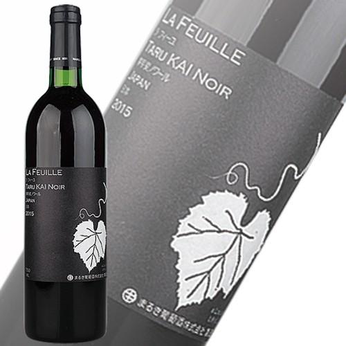 赤ワイン ミディアムボディ まるき葡萄 ラ フィーユ 樽 甲斐ノワール 750ml 日本 山梨