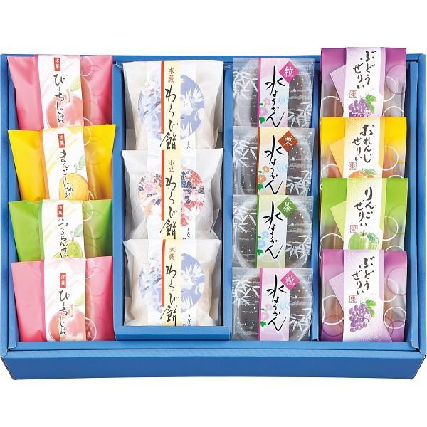 お中元 ギフト 創菓 京づる 涼風水 和菓子詰め合わせプレゼント