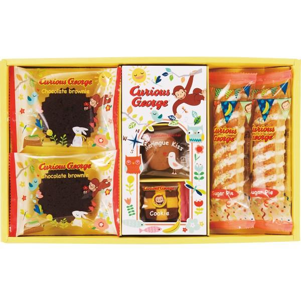 バレンタイン おさるのジョージ スイーツギフト/洋菓子/母の日/ホワイトデー/プレゼント/