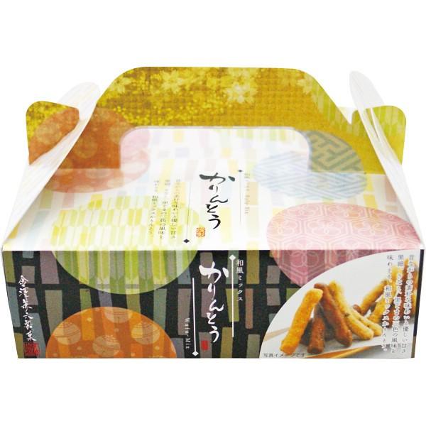 ミックスかりんとうBOX/和菓子/母の日/敬老の日/父の日/バレンタイン/ホワイトデー/プレゼント/お煎餅
