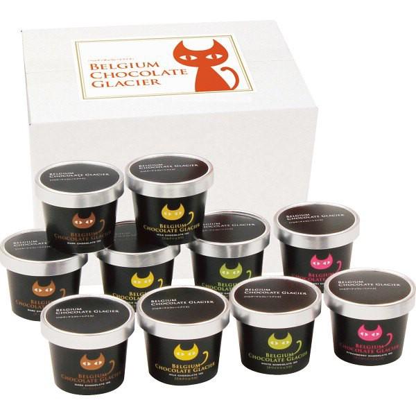 イーペルの猫祭り ベルギーチョコレートグラシエ(アイス職人)/アイスクリーム/産地直送品/冷凍食品/送料無料/お中元/スイーツ/