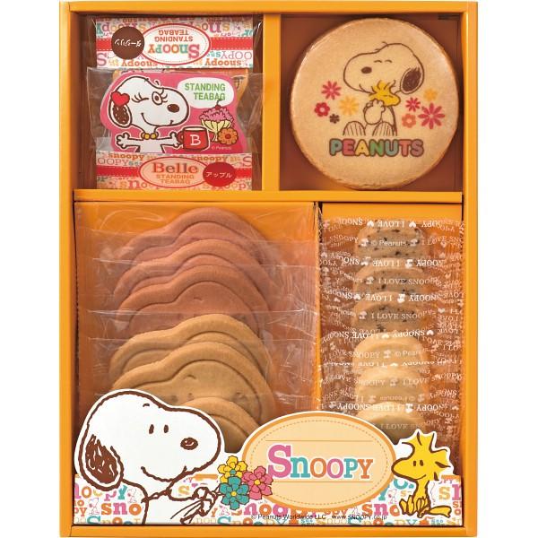 スマイルスヌーピー スイーツセット/洋菓子/プレゼント/スイーツ/母の日/敬老の日/バレンタインデー/ホワイトデー