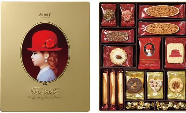 NEW【赤い帽子】 ゴールドボックス チボリーナ お菓子 プレゼント
