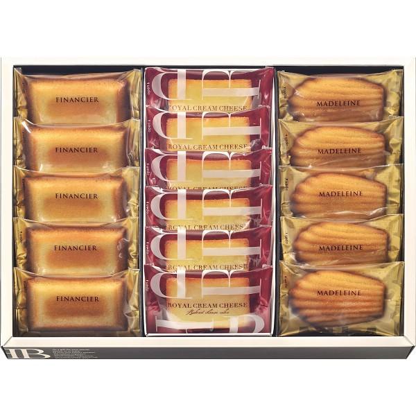 バレンタイン ホワイトデー モロゾフ ブロードランド 洋菓子 ギフト  スイーツ 母の日 父の日 敬老の日 贈り物