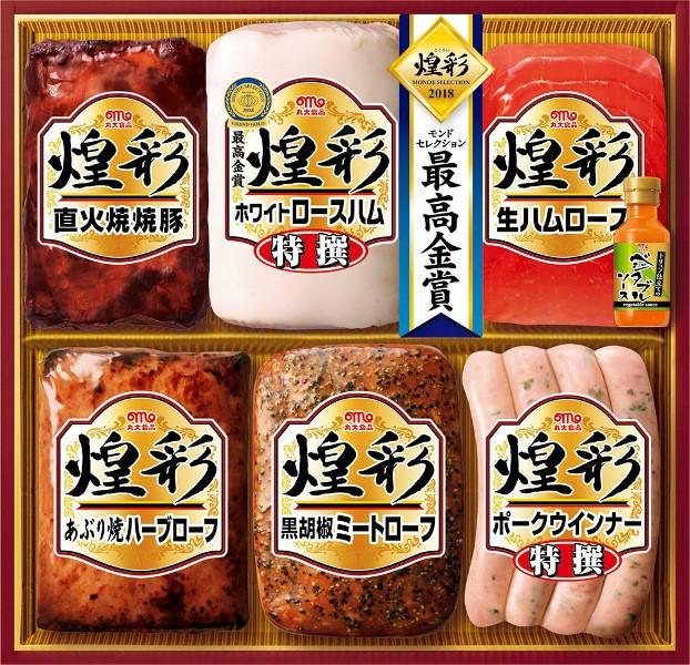 お中元ギフト 丸大ハムMV-556 冷蔵商品 産地直送品 ハム 送料無料 お歳暮 のしOK
