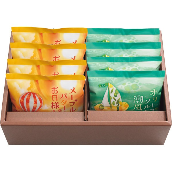 カルビー お日様と潮風のポテト(8袋)