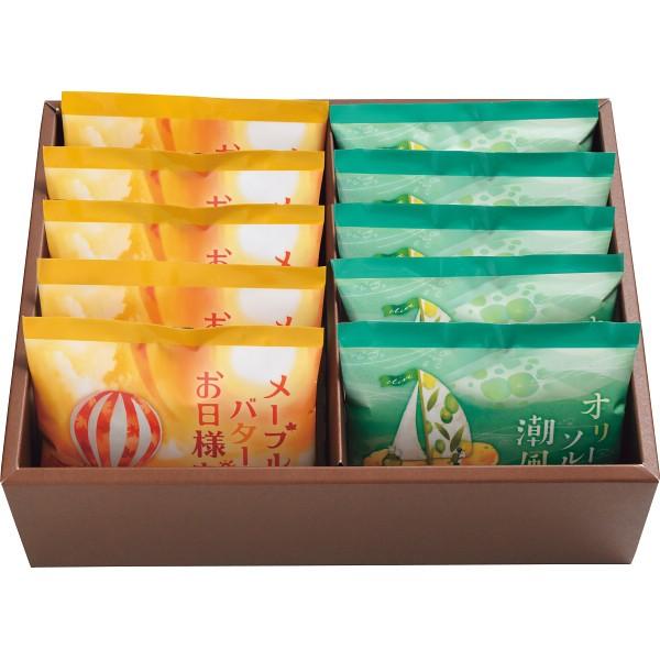 カルビー お日様と潮風のポテト(10袋)