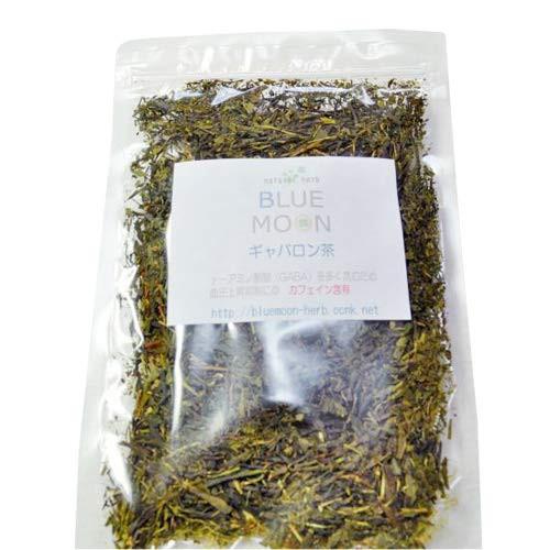 ギャバロン茶 ハーブティー 100g ガンマアミノ酪酸 GABAが豊富 おいしい お茶 ドリンク 送料無料