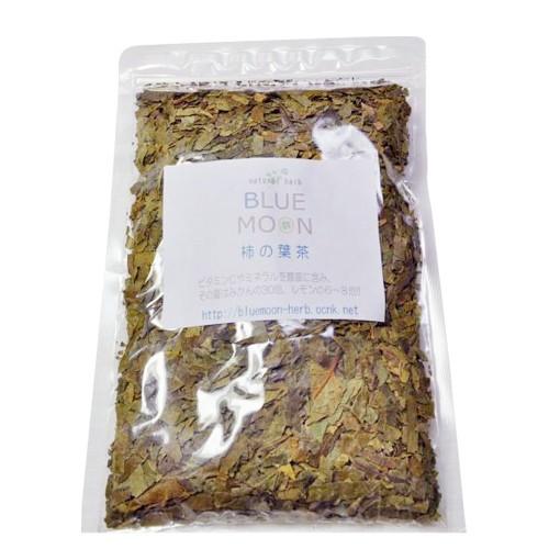 柿の葉茶 ハーブティー 100g ビタミンCやミネラルが豊富 おいしい お茶 ドリンク 送料無料