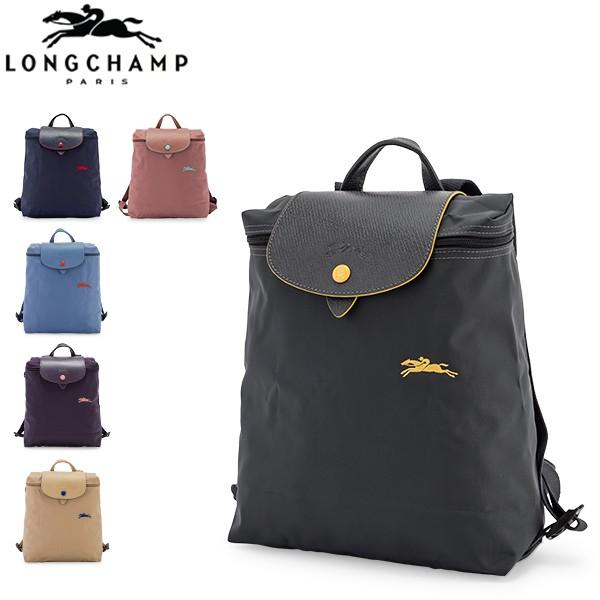 4b1bee244e70 ロンシャン(Longchamp) ル・プリアージュ(Le Pliage) デイパック ...