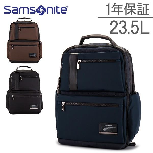 65539bb99333 サムソナイト(Samsonite) ビジネス バックパック デイパック・リュック ...