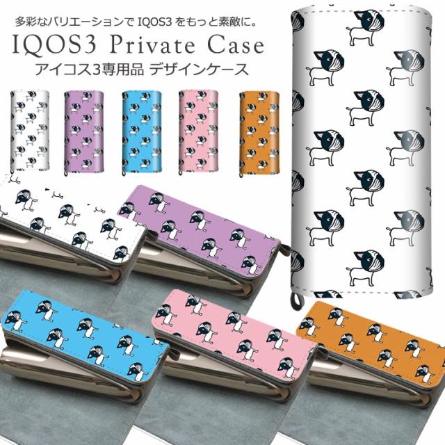 アイコス3 専用品 レザー ケース シガレットケース カバー 耐衝撃 保護 デザイン おしゃれ かわいい 大人 犬 dog キャラ イラスト