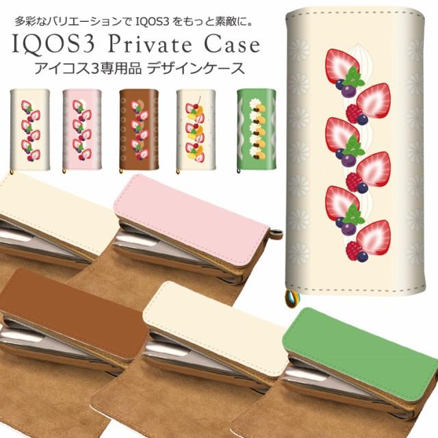 アイコス3 専用品 レザー ケース シガレットケース カバー 耐衝撃 保護 デザイン おしゃれ かわいい 大人 ロールケーキ ケーキ デザート