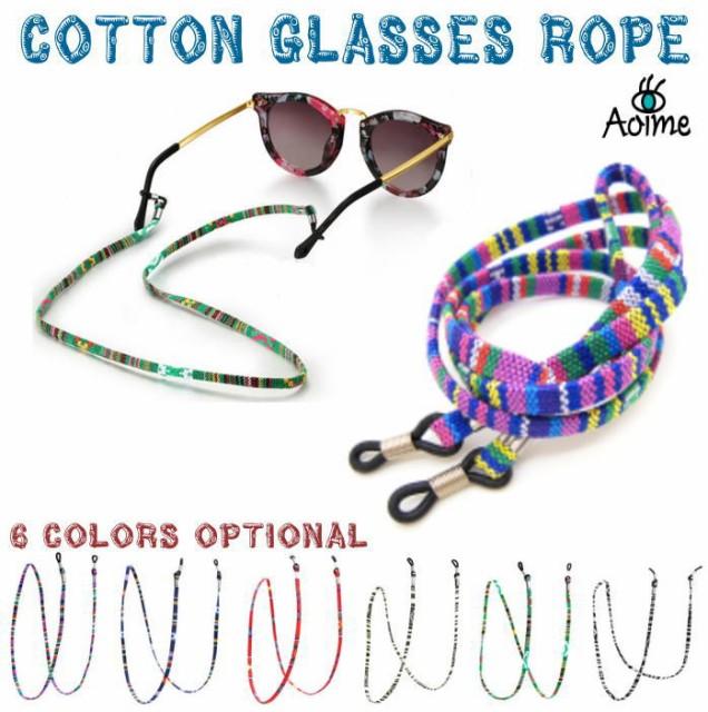 メガネ めがね チェーン コード 眼鏡 サングラス ストラップ 紐 老眼鏡 母 父 敬老 の日 コットン gcy023