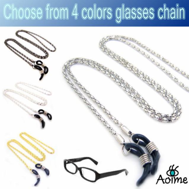 メガネ チェーン 眼鏡 ストラップ 老眼鏡 シニアグラス サングラス 母の日 敬老の日 父の日 丸 ロープ gcy020