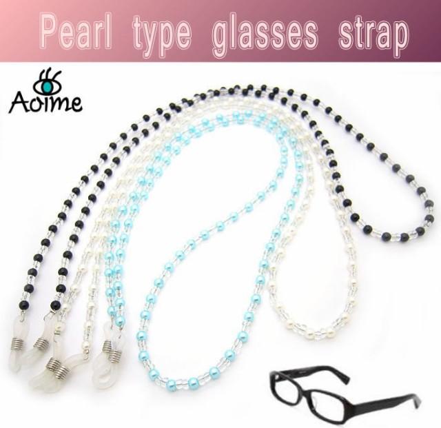 メガネ チェーン 眼鏡 ストラップ 老眼鏡 シニア サングラス 母の日 敬老の日 父の日 パール クリアビーズ gcy022