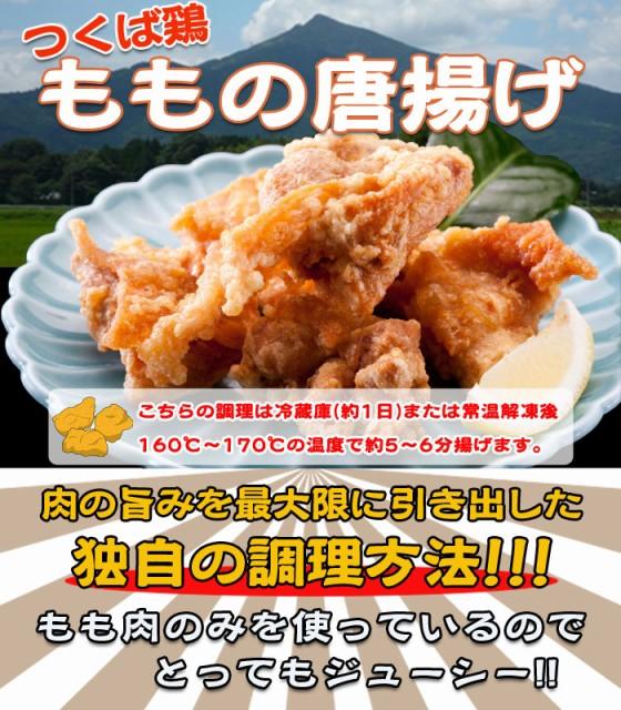 国産つくば鶏 もも肉の唐揚げ5パック(冷凍 1パック200g)柔らかくジューシー