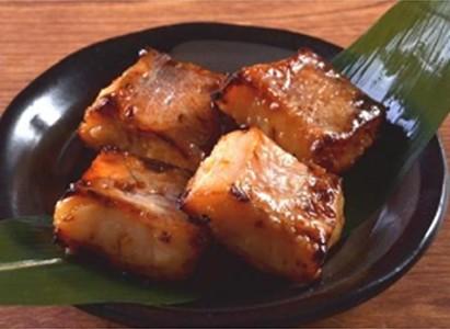 赤魚の西京焼き 骨無 20g×10 (nh865404) 解凍するだけ レンジ調理OK 簡単調理 訳あり お弁当 業務用 お試し 湯銭