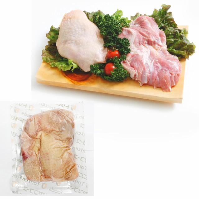 若どり 鶏もも肉 280g(九州産 産地パック)使いやすい小分けパック