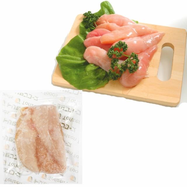 若どり 鶏ささみ肉 200g×6パック(九州産 産地パック)使いやすい小分けパック