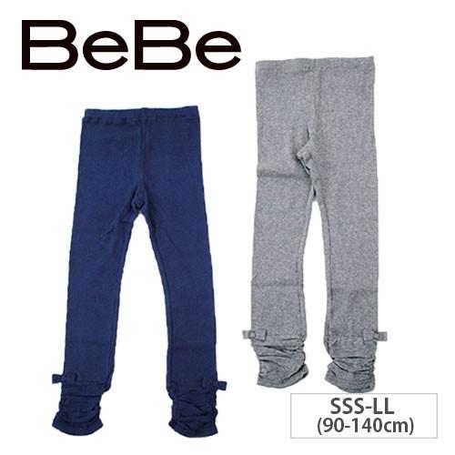 40%OFF レギンス 子供服 BeBe / ベベ テレコ 起毛 女の子 BeBe bebe ベベ BEBE アウトレット キッズ -beb