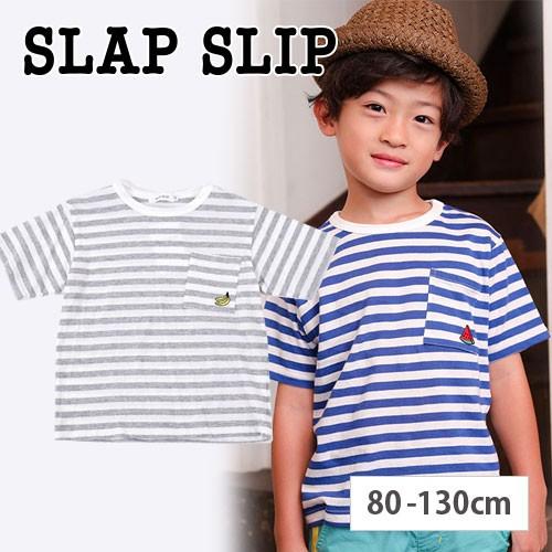 70%OFF Tシャツ SLAP SLIP/スラップスリップ 天竺 ボーダー フルーツ刺繍 BIG 半袖 子供服 男の子 BeBe bebe ベベ BEBE アウトレッ