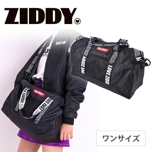 40%OFF 【ZIDDY/ジディー】メッシュポケットボストンバッグ 子供服 BeBe ベベ アウトレット 女の子 ワンサイズ