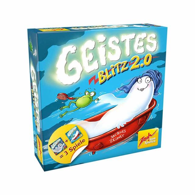 おばけキャッチ2 Geistesblitz 2.0