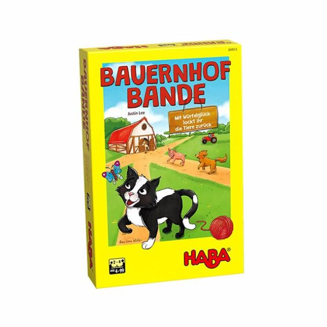 とびだせ牧場 Bauernhof Bande 日本語解説書付き
