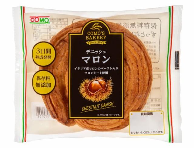 『デニッシュマロン 18個入』スイーツ/栗/おやつ/単品/パン/お取寄せ/