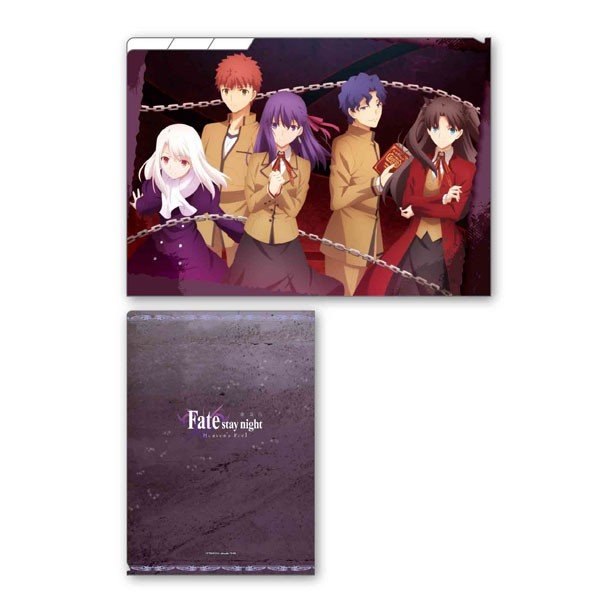 送料無料!劇場版 Fate/stay night[Heavens Feel]◆クリアファイル3ポケット 2◆新品◆
