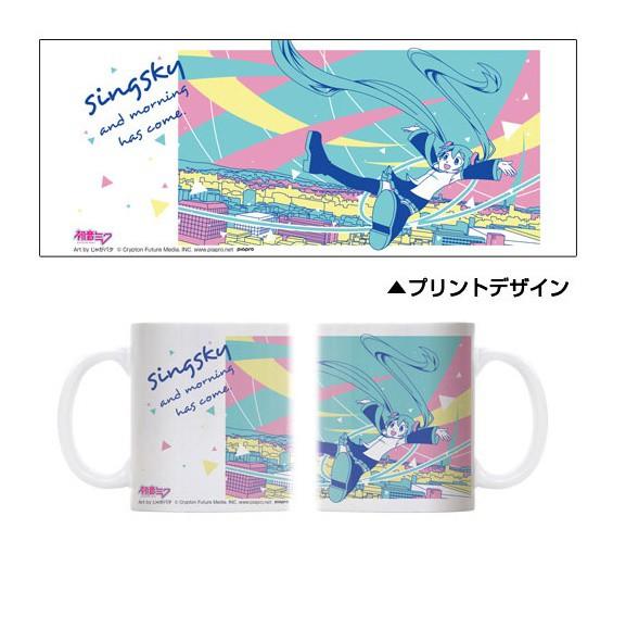 初音ミク◆フルカラーマグカップ◆じゃがバタVer.◆新品◆