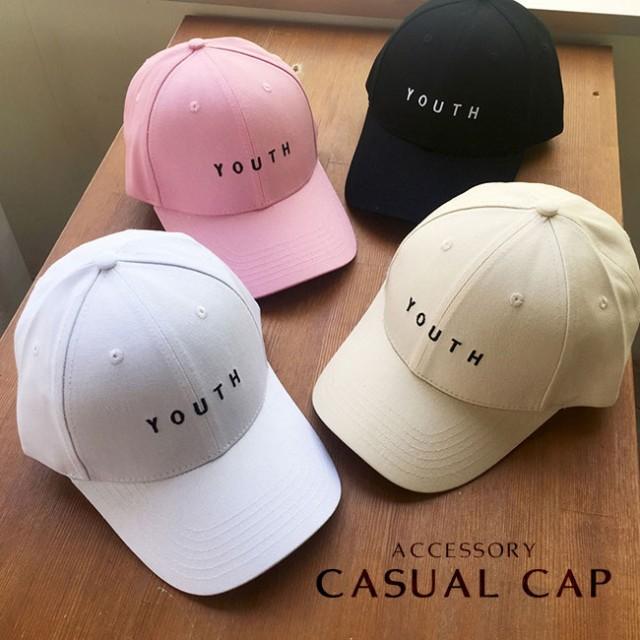 送料無料 刺繍ロゴキャップレディースメンズシンプル帽子ベルトアジャスター付きサイズ調節可能アルファベットイニシャルカジュアル