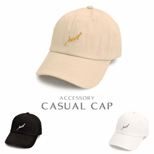 ローキャップ コットン 刺繍 Just ロゴ マーク レディース メンズ シンプル 綿 無地 ベースボール 帽子 イニシャル アルファベット 英語