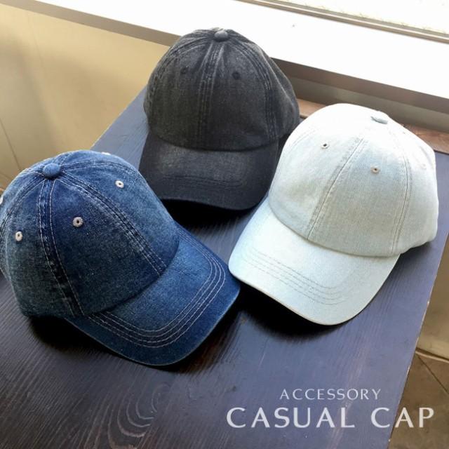 デニムキャップレディースメンズシンプルヴィンテージレトロクラシックステッチ帽子ベルトアジャスター付きサイズ調節可能 送料無料