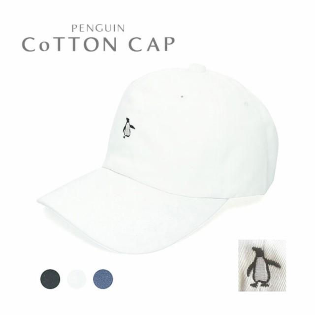 コットン100%ペンギン刺繍キャップレディースメンズシンプル綿動物アニマルロゴマーク無地ベースボール帽子アメカジハット 送料無料