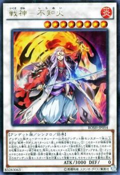遊戯王カード 戦神 - 不知火 ウルトラレア ブレイカーズ・オブ・シャドウ BOSH   いくさがみ-しらぬい 炎属性 アンデット族