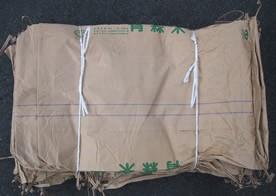 使用済みの容量30kg米袋をお探しでしたらこちらです♪1枚当りなんとこの価格!! 1束売り☆注意書き必読☆