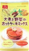 大麦と野菜のホットケーキミックス(150gx2袋)大麦・かぼちゃ、さつまいも、とうもろこし、バナナ入り♪