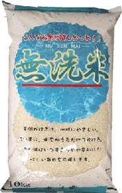 ズバリこの価格♪生活応援米 無洗米 10kg 「こんなお米がほしかった」 10kg 白米 (保存包装 選択可)