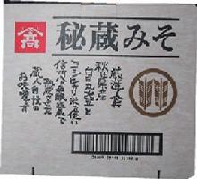 【事業所配送(個人宅不可)】 山高 秘蔵みそ 1kg x 4袋 (1ケース) 秋田県産白目丸大豆・コシヒカリ米・八ヶ岳天然水使用