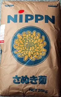 日本製粉 さぬき菊 25kg (代表的うどん用粉-中力粉)